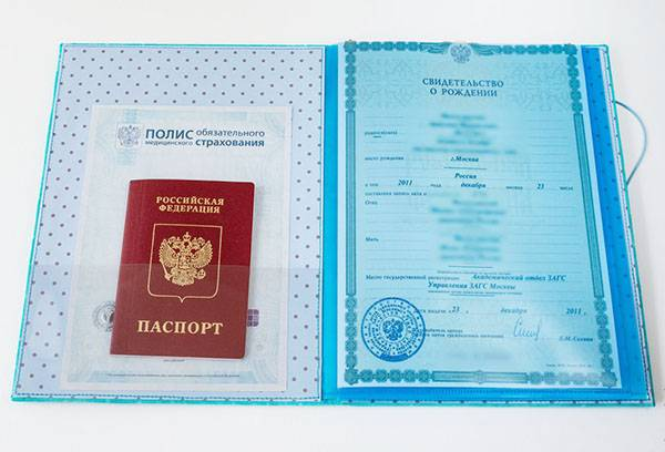 Какие документы потребуются для получения бесплатной путевки в санаторий и лагерь?