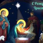 Что готовить на Рождество